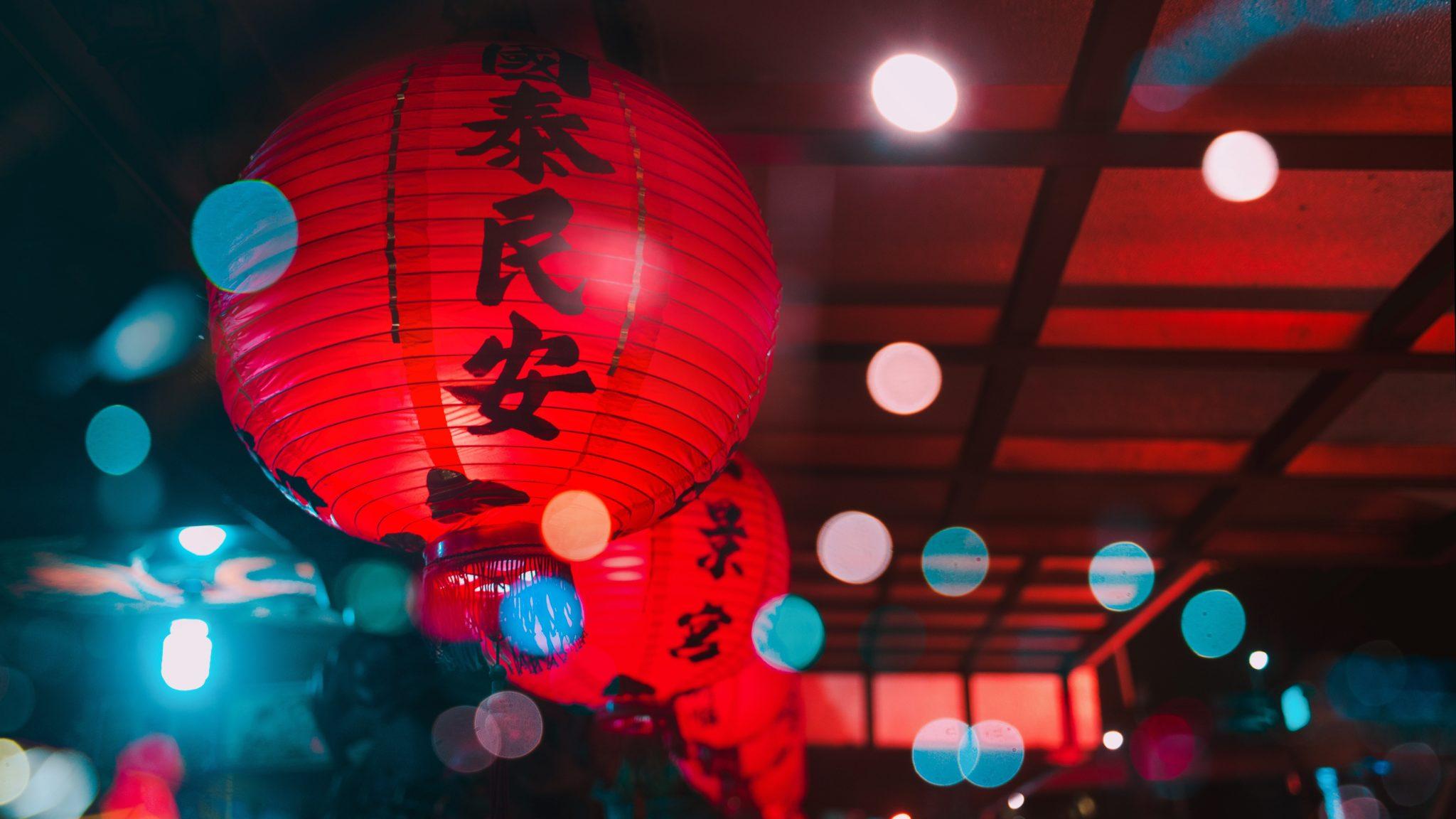 Imlek di Cina